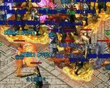 zhaosf神途传奇应该如何在游戏中赚钱呢_2.png