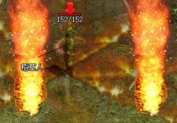 神途战战合击技能怒斩天下如何使用6_1.png