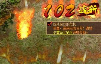 怒斩神途114网站天下合击技能哪里使用最好_2.png