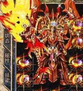 神途火火神器加幸运诅咒杀人如麻是多少人