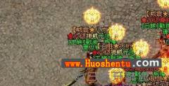 zhaosf神途传奇游戏每个升级阶段最主要